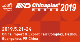 3nh will attend CHINAPLAS 2019 in Guangzhou!