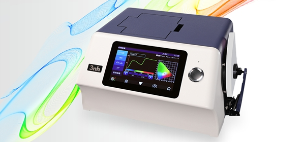Our company's new desktop spectrophotometer is available